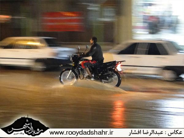 http://roydad.persiangig.com/rooydadshahr/rooydadshahr4.jpg