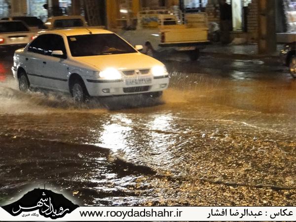 http://roydad.persiangig.com/rooydadshahr/rooydadshahr5.jpg