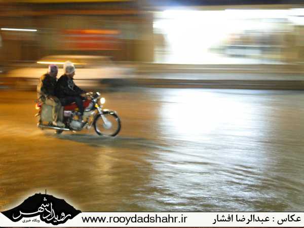 http://roydad.persiangig.com/rooydadshahr/rooydadshahr6.jpg