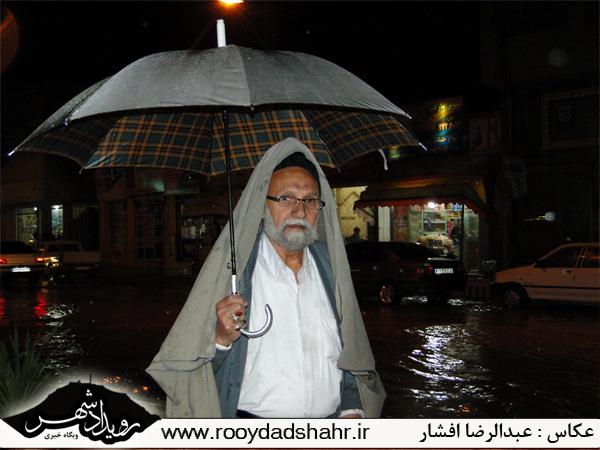 http://roydad.persiangig.com/rooydadshahr/rooydadshahr7.jpg