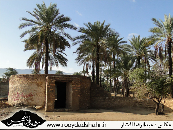 http://roydad.persiangig.com/rooydadshahr/rooydadshahr9.jpg